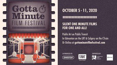 Gotta Minute Film Fest Poster